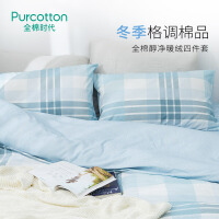 全棉时代床上用品四件套全棉纯棉北欧床单被套夏季枕套4件套