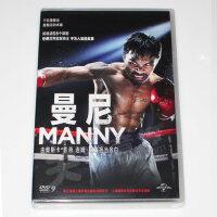 正版电影 曼尼 DVD D9 帕奎奥 拳王世纪大战