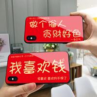 猪年新年红色金字我喜欢钱iPhone8plus手机壳本命年苹果X保护套女情侣男6s个性xr潮7plus防摔网红xs m