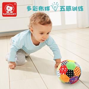 【跨店2件5折】特宝儿 五彩感官铃铛球 婴儿手抓球 摇铃球布球软球 婴幼儿玩具