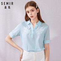 40森马短袖衬衫女设计感小众2019夏季新款V领刺绣纯棉条纹气质衬衣