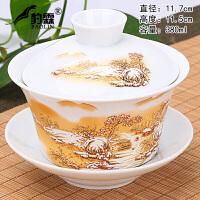 单个三才泡茶白瓷功夫陶瓷茶具 茶壶盖碗大号300ml茶杯茶碗