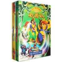 正版 西游记动画片dvd全集光盘(52集)西游记卡通碟片儿童版央视版