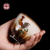 梅兰竹菊窑变景德镇手绘大吉大利茶杯手工主人杯单杯个性公鸡杯