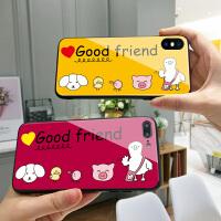 卡通动物苹果8plus手机壳猪年iPhone6s保护套玻璃7男情侣女6plus网红明星同款8个性创意xr潮款x防摔xs
