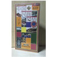 原装正版 CCTV搜寻天下 徒步旅行家 中国民族风情(6DVD)正版光盘