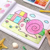画画本儿童幼儿园描红本涂色书宝宝2-3--6岁填色绘本图画绘画套装