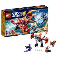 乐高未来骑士团系列70361梅西的机器神龙 LEGO积木玩具