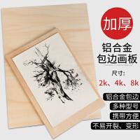 4开A3画板素描写生A1绘画板4K椴木木制画架板美术绘画工具绘图板2KA2画板8K8开全开画板整开半开2开画板