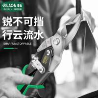 新品老A铁皮剪工业剪刀 多功能航空剪专用强力集成吊顶金属龙骨剪