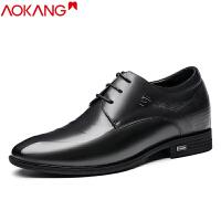 奥康男鞋商务正装内增高皮鞋低帮韩版隐形增高男士皮鞋