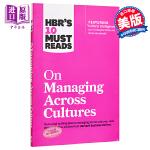 【中商原版】哈佛商业评论 英文原版 HBR's 10 Must Reads on Managing
