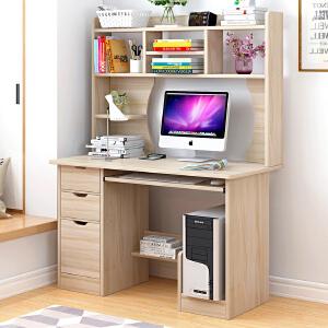 亿家达台式电脑桌书桌书架组合家用办公桌子简约现代多功能写字桌