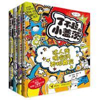 全套4册 了不起的小盖茨系列漫画故事书籍 达人秀晚会的神秘嘉宾+幸运指数计量仪+不一样的明星学生徽章+夏季小屋里的袜