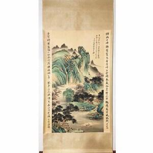 中国泼墨画家,书法家 张大千四尺中堂《山水》PYQ