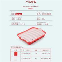 德国家用宝宝香肠盒模具自制火腿肠热狗婴儿辅食磨具可蒸安全健康