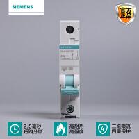 Siemens/西门子空气开关西门子断路器保护家用绿色环保系列1P16A单进单出