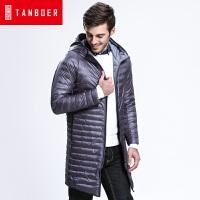 坦博尔轻薄中长款羽绒服男士连帽修身韩版潮情侣冬季新外套TA3233