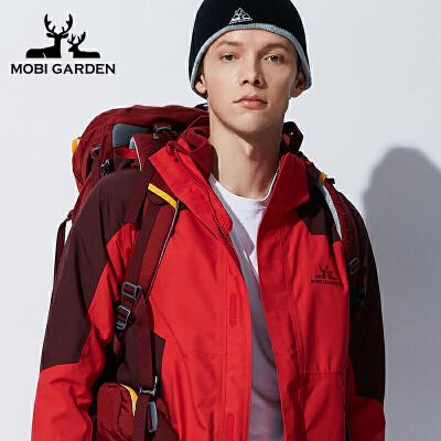 牧高笛户外登山露营防风防雨保暖男士三合一两件套秋冬冲锋衣外套