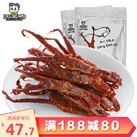 【周黑鸭_真空小包装】 卤鸭舌60g×2 熟食卤味零食 麻辣小吃特产