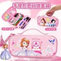 迪士尼儿童文具盒女小学生苏菲亚公主密码锁笔袋大容量可爱铅笔盒