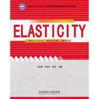 【二手旧书8成新】ELASTICITY(英文版 伍章健,武海军,韩峰著 9787564032678