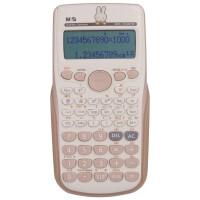晨光米菲函数计算器 82ES学生计算机 98799算数器 单个颜色随机