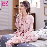 猫人纯棉睡衣家居服女士可爱草莓系扣小翻领长袖套装2018秋季新款
