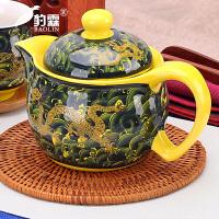 家用陶瓷茶具单壶花茶壶小茶壶器冲功夫整套水壶泡茶壶套装