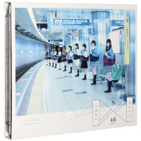 现货正版 乃木坂46专辑 Toumeinairo 透明之色 2CD+48P写真集