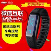 【支持礼品卡】智能手环表计步器防水蓝牙安卓苹果ios运动手环mambo支持小米