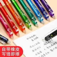限定日本uni三菱三色可擦笔3-5年级小学生用磨磨擦中性笔URE3-600m旋转换芯按动式水笔0.5mm热可擦小黄人水