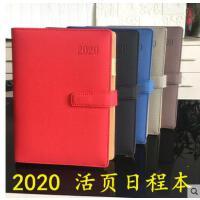 2020年活页效率手册A5/6孔B5/9孔一天一页商务日程加厚款计划笔记本包邮