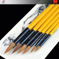 莫奈/MOENT 尼龙毛圆头水彩画笔1328 丙烯/水粉勾线笔 6支套装