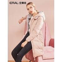 ERAL/艾莱依2018秋冬新款韩版时尚修身收腰羽绒服女617104151