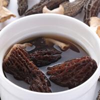 酉水印象 羊肚菌50g干货牛肚菌汤包半菌类煲汤食材新鲜特产 原味湖北恩施特色