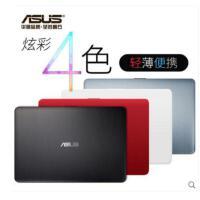 【支持礼品卡】Asus/华硕 D540YA7010 15.6英寸金属拉丝超薄笔记本电脑游戏本