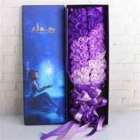 仿真玫瑰香皂花束礼盒肥皂花送妈妈女友闺蜜生日礼品