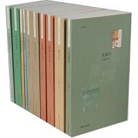 吕思勉史学经典(历史系 套装共10册) 9787520504089