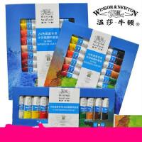 英国温莎牛顿水彩颜料24色 18色 12色 温莎牛顿水彩画颜料 10ml, 24色温莎现货