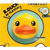 【支持礼品卡】充电宝B.Duck小黄鸭2代USB暖宝宝防爆便携无水可爱电暖迷你暖手宝