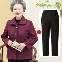 中老年人女装秋装外套60-70岁妈妈装春秋翻领小西装奶奶短款上衣 1XL 建议90-110斤
