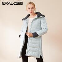 ERAL/艾莱依2018秋冬新款针织领羽绒服女中长款617104114