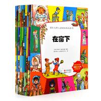 正版 鹅妈妈的童谣 国际大师儿童精品绘本系列 (全套10册)凯特格・林纳威 编绘 精品卡通动漫图画书3-4-5-6岁儿