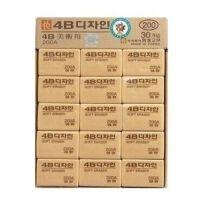 韩国无屑橡皮 南韩4B-50A橡皮擦 (美术*) 韩国无屑橡皮