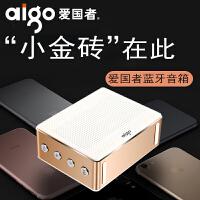 Aigo/爱国者 M506无线蓝牙小音箱便携户外插卡迷你低音炮手机音响