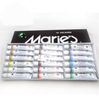 马利12色、18色盒装油画颜料 12ML油画颜料 12色E1386 18色E1388 12色 E1386
