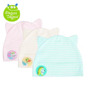 【加拿大童装】Gagou Tagou婴儿帽子 男女宝宝帽子新生儿胎帽春秋款夏季儿童帽子