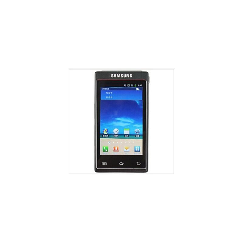 【支持礼品卡】Samsung/三星 W999 w999+臻观 安卓2.3 双3.5英寸智能手机 双网双待 全新正品 全国联保 顺丰包邮