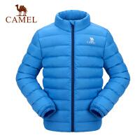 camel骆驼秋冬季儿童纯色轻薄羽绒服中大童短款白鸭绒拉链衫